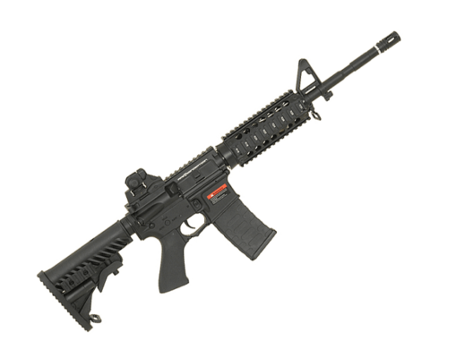 MEGA COMBO RIFLE AIRSOFT APS 104