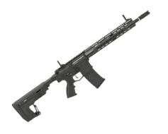 Rifle Airsoft APS Phantom 12.5 PER 702 Aeg