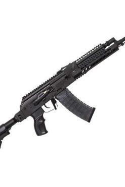 Rifle Airsoft G&G AEG RK74-T