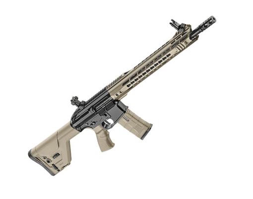 Rifle Airsoft ICS CXP MARS DMR