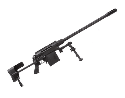 Rifle Sniper Airsoft Ares EDM200 Spring