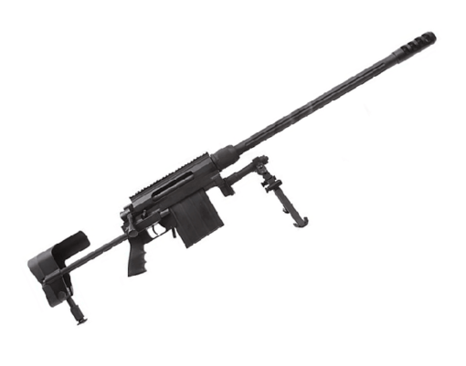 Rifle Airsoft Sniper Ares EDM200 Spring