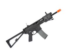 Rifle Airsoft VFC AEG PDW10