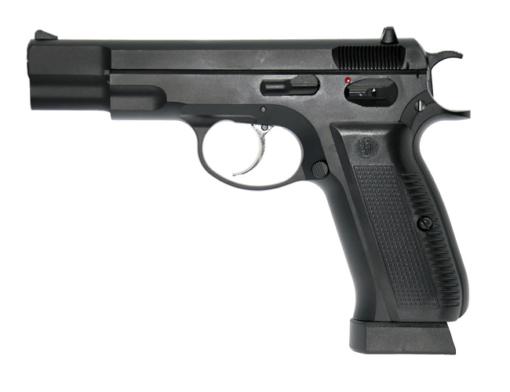 PISTOLA DE PRESSÃO KP-09 4,5mm KJW
