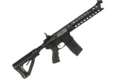 Rifle Airsoft G&G CM16 Predator