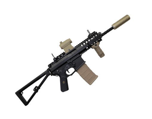 Rifle de Airsoft