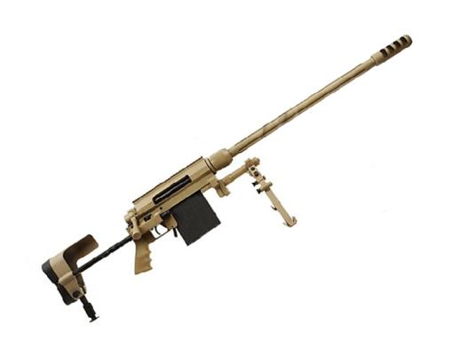Sniper Airsoft Spring Ares EMD200