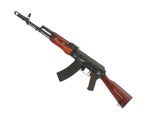 Rifle Airsoft APS AEG