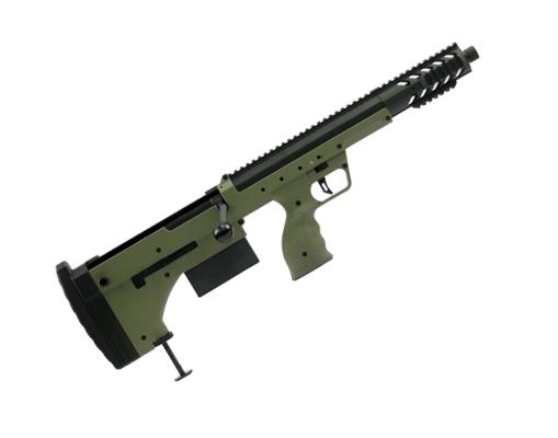 SRC Sniper Airsoft