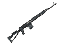 RIFLE SNIPER AIRSOFT ARES SVD DRAGUNOV SPRING POWER – PRETO