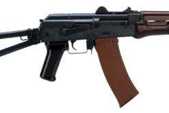 Airsoft Fuzil AEG Bolt BR74 AKSU-74U - Preto