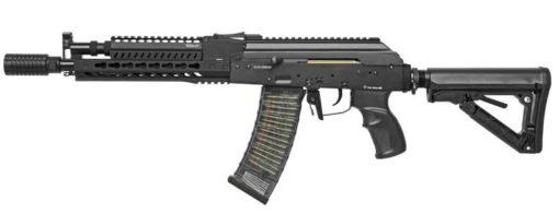 G&G RK74 E Rifle Airsoft Aeg - Preto