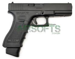 Pistola Airsoft Tokyo Marui Glock G22 GBB 6mm - Preto